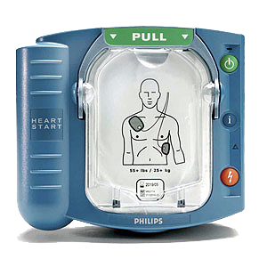 Philips HeartStart OnSite AED Machine - M5066A - hs1
